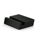 Sony Magnetic Charging Dock DK36 for Xperia Z2 (Black)